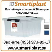 Контейнер с крышкой прозрачный 36 литров 500х390х250 мм артикул 2126.07