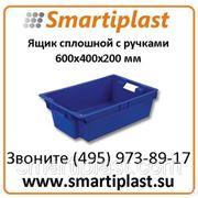 Ящик пластиковый артикул 206-А ящик мясной конусный сплошной 600х400х200 мм