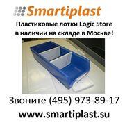 Пластиковые лотки для склада в москве складские лотки москва