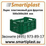 Ящик пластиковый артикул 112 ящик для фруктов перфорированный 500х300х264 мм