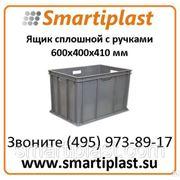 Ящик пластиковый артикул 203-2 ящик колбасный сплошной 600х400х410 мм