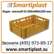 Ящик пластиковый артикул 207 Ящик мясной Е2 морозостойкий 600х400х200 мм