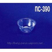 Контейнер пластиковый 905(ПС-390) (мин.заказ 100шт) фото
