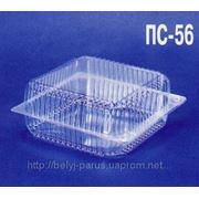 Контейнер пластиковый 442 (мин.заказ 50шт) фото