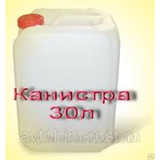 Канистра п/э 30 литров