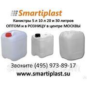 Канистра пластиковая 20 литров для воды и топлива канистры 20 л в Москве