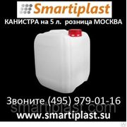 Канистры пластиковые объем 5 л