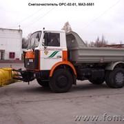 Снегоочиститель ОРС-02-01, МАЗ-5551