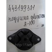 Подушка двигателя Аudi 100 1.8 фото