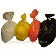 Утилизация медицинских отходов класса В фото