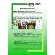 Проектирование и строительство комплексов по переработке органических, промышленных отходовов фото