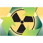 Сбор, транспортировка, хранения и передачи, на последующую утилизацию опасных отходов фото