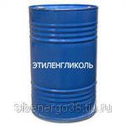 Этиленгликоль ГОСТ 19710-83 в бочке 235 кг со склада в Иркутске фото
