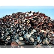 Прием металлолома в Москве и Московской области. Сдать металлолом в г. Кашира. фото