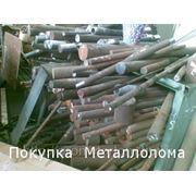 Прием металлолома в Москве и Московской области. Сдать металлолом в Ивантеевке. фото
