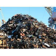 Прием металлолома в Москве и Московской области. Сдать металлолом в Егорьевске. фото