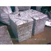 Офис норильского никеля в москве, нержавеющий лом, нержавеющий лом куплю, цены на нержавеющий лом фото