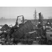 Сдать металлолом всегда по актуальным ценам можно на наших производственных площадках 24ч фото