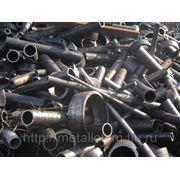 Сдать металлолом в Орехово-Зуево. Вывоз металлолома в Орехово-Зуево.