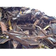 Сдать металлолом в Наро-Фоминске. Вывоз металлолома в Наро-Фоминске. фото