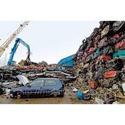 Сдать металлолом в Чехове. Вывоз металлолома в Чехове. Демонтаж металлолома в Чехове. фото