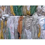Мешки ПП цветные