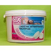 CTX-100 Активированный кислород в таблетках, 6 кг. фото