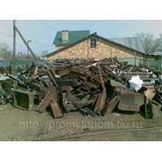 Прием металлолома в Москве и Московской области. Сдать металлолом в Москве. фото