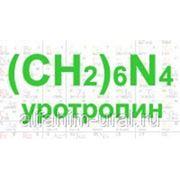 Уротропин технический ТУ 2478-037-00203803-2012 фото