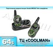 Радиостанция VOXTEL MR 550 TWIN фото