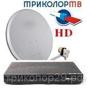 Комплект Триколор ТВ Full HD с ресивером GS-8307 и антенной 55см