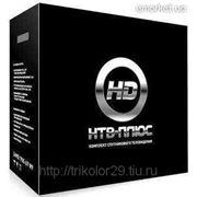 Комплект спутникового телевидения НТВ-ПЛЮС HD (SAGEMCOM DSI87-1 HD)+600 рублей на счет)