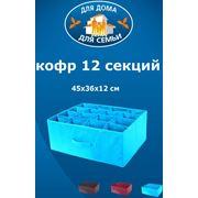 фото предложения ID 732275