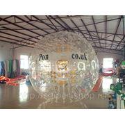 Надувной водный шар 4 / ЗОРБ фотография