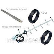 Комплект антенн GSM 900 фото