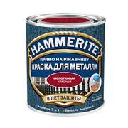 Эмаль молотковая Hammerite 0,75 л фото