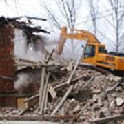 Слом (демонтаж, снос) зданий и сооружений, расчистка и подготовка площадок и т.п; фото
