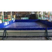 Сборный метало-тентовый бассейн для бамперных лодочек фото