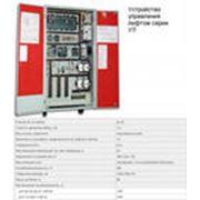 Техническое обслуживание и ремонт подъемников и лифтов фото