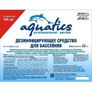 Химия для бассейнов; Альгицид; Коагулянт; Регулятор pH; Дезинфецирующее средство фото