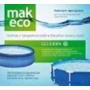 Intex MAK ECO 3 в 1 фото