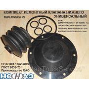 Ремкомплект клапана нижнего (донного) НефАЗ. фото