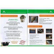 Полимерное покрытие в стойло-место для КРС 1800х1200х25 фото