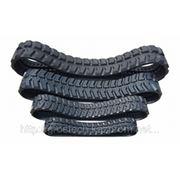 Резиновые гусеницы для мини-экскаваторов Komatsu PC30, Komatsu PC50, Mitsubishi MM30, Mitsubishi MM55 фото