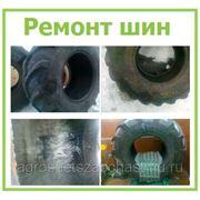 Ремонт шины от 15R до 56R фото