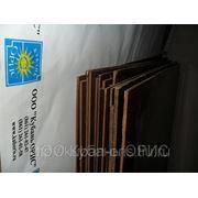 Гетинакс лист (толщ. 0,5-2,0 мм) фото