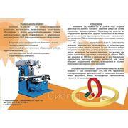 Манжеты; кольца; сальники: шевроны; РВД; ремонт гидрооборудования