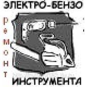 Ремонт инструмента Makita, Partner, Husqvarna, Efco, Champion, Homelite, Oleo-Mac, Stihl, Rebir, Poulan фото