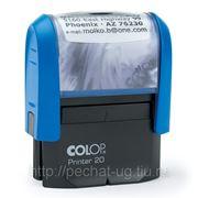 Изготовление штампов COLOP-20 14*38 фото