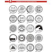 Печати для ИП с сложными элементами защиты